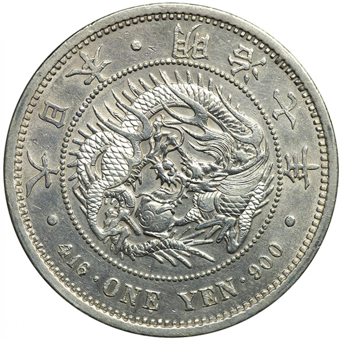 新1円銀貨(大型) 明治7年 後期 ...