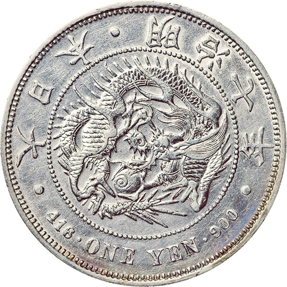新1円銀貨(大型) 明治7年 前期 ...